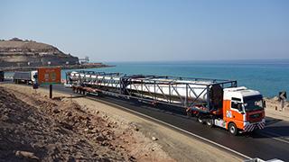 Gabal El Zeet wind farm
