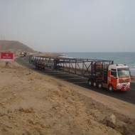 Gabal El Zeet wind farm project